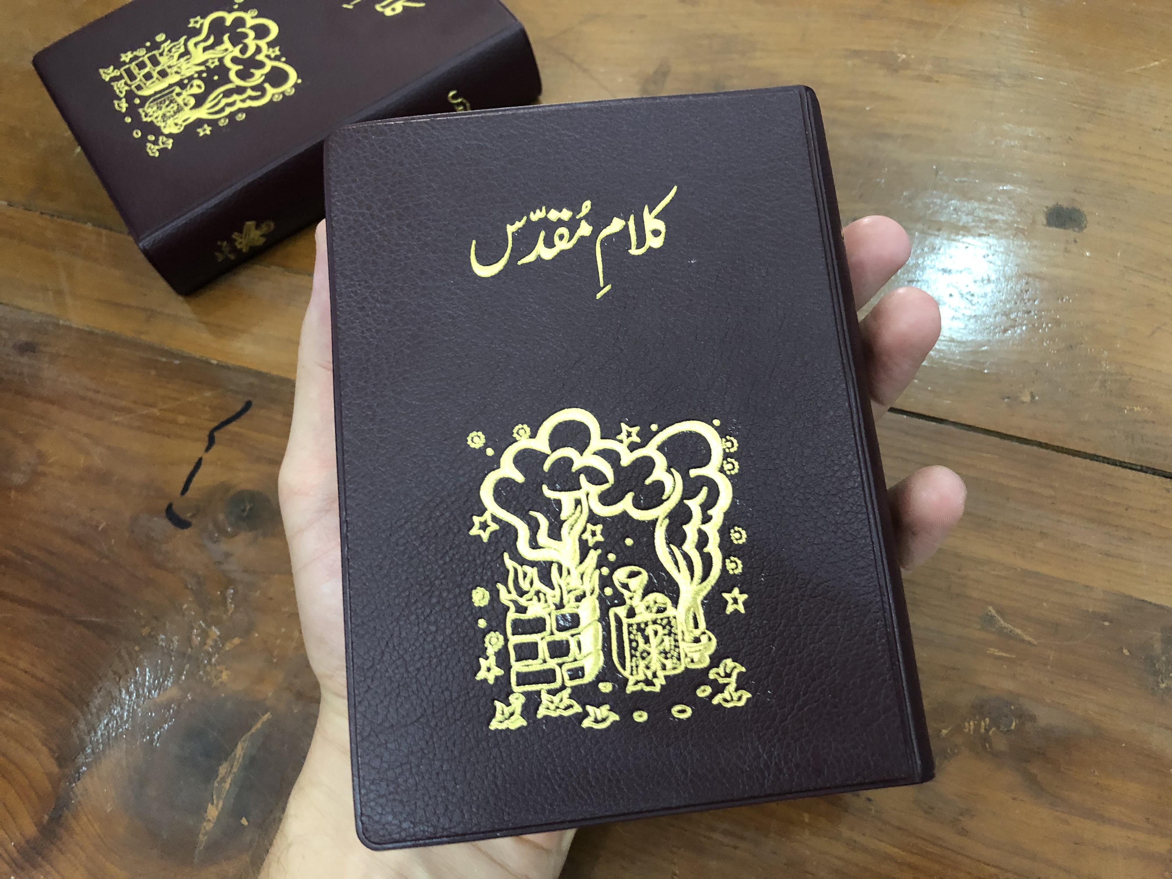urdu-catholic-bible-black-vinyl-bound-catholic-bible-commission-pakistan-2007-kalam-e-muqaddas-with-color-maps-15-.jpg