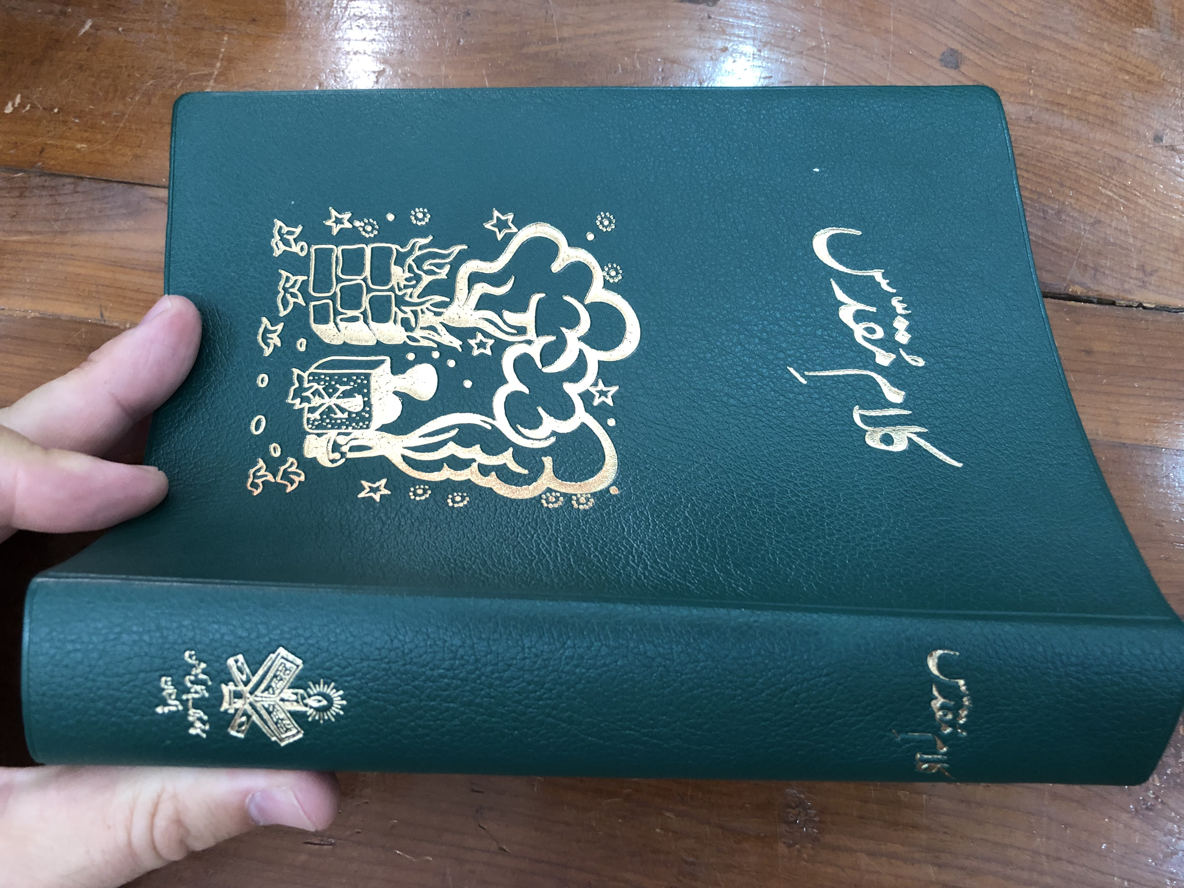 urdu-catholic-bible-green-vinyl-bound-catholic-bible-commission-pakistan-2007-kalam-e-muqaddas-with-color-maps-14-.jpg