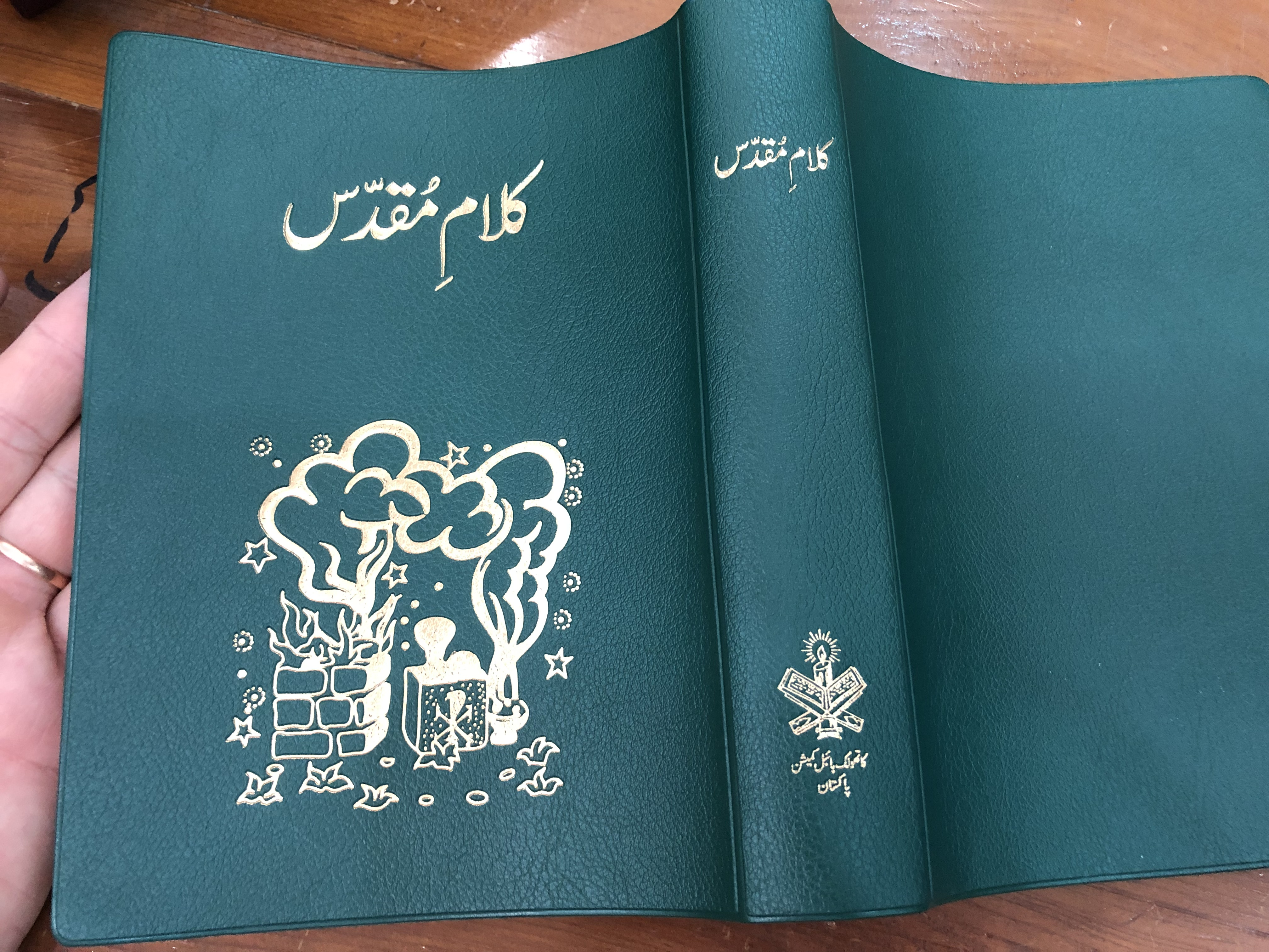 urdu-catholic-bible-green-vinyl-bound-catholic-bible-commission-pakistan-2007-kalam-e-muqaddas-with-color-maps-2-.jpg