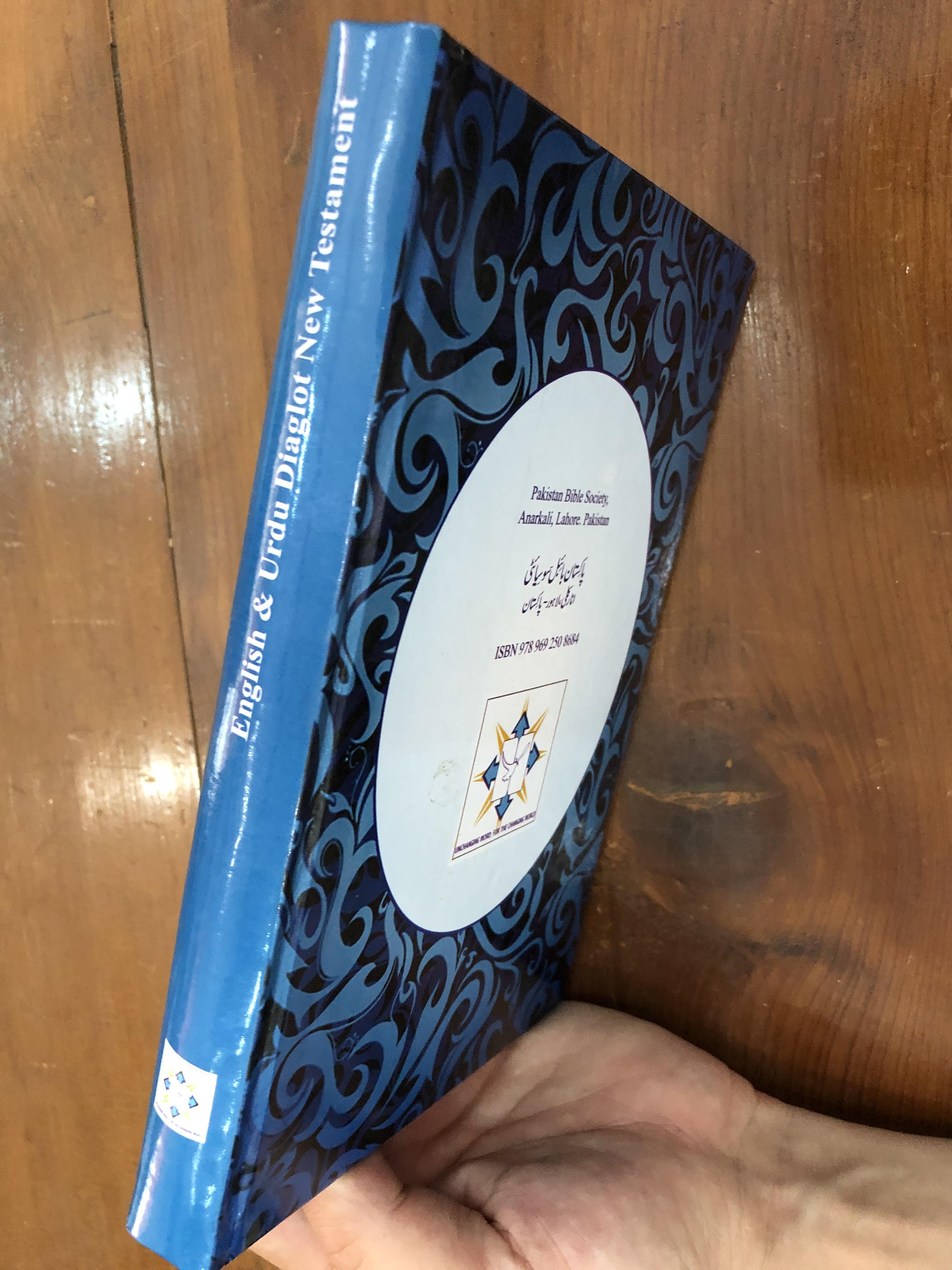 urdu-english-new-testament-the-good-news-the-new-covenant-english-urdu-diaglot-bilingual-new-testament-parallel-text-14-.jpg