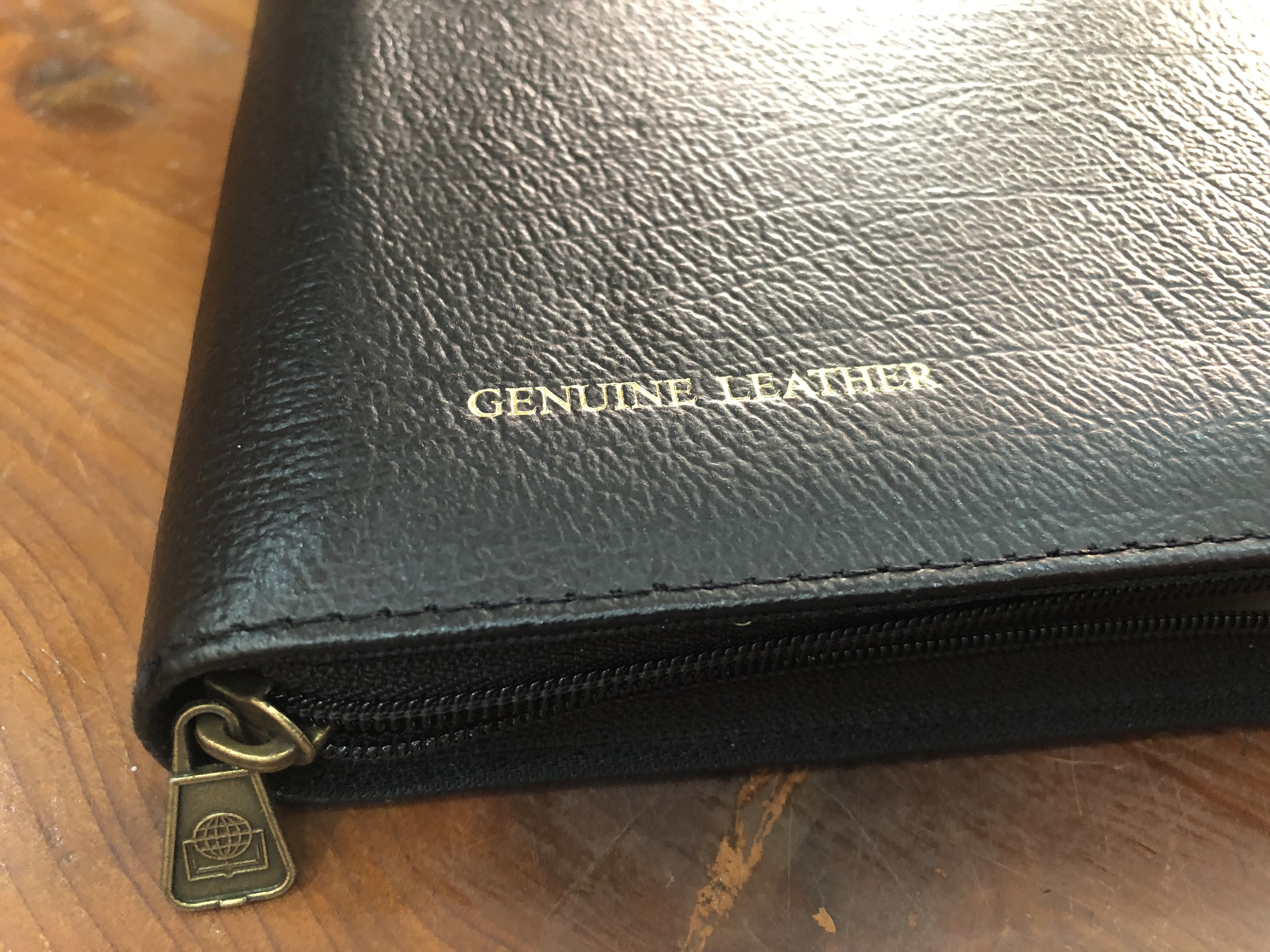 urdu-holy-bible-black-leather-bound-with-zipper-revised-version-pakistan-bible-society-2017-genuine-leather-golden-page-edges-thumb-index-93p-series-4-.jpg