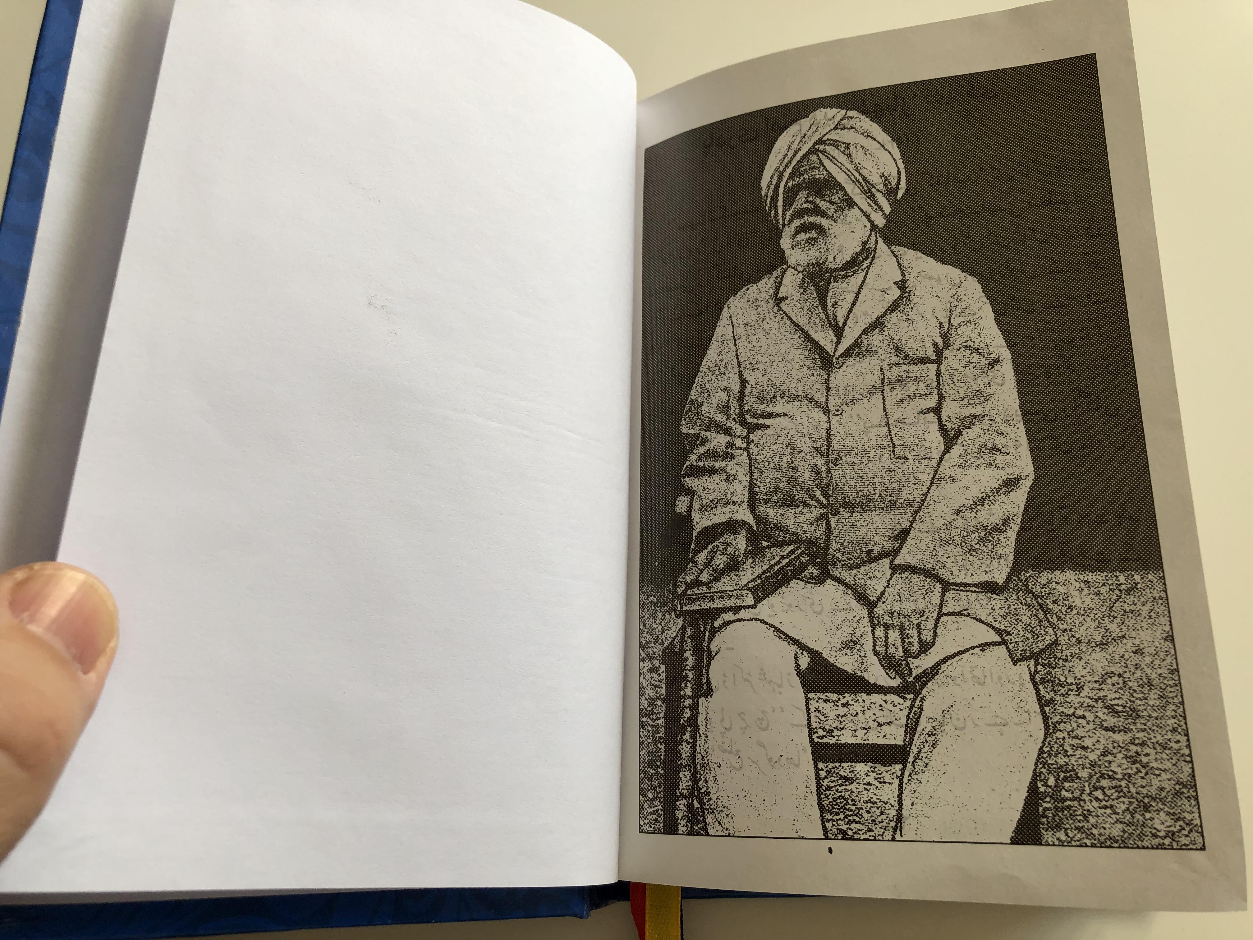 urdu-language-sialkot-chrisitian-hymnal-and-song-book-nirali-kitaben-15-.jpg