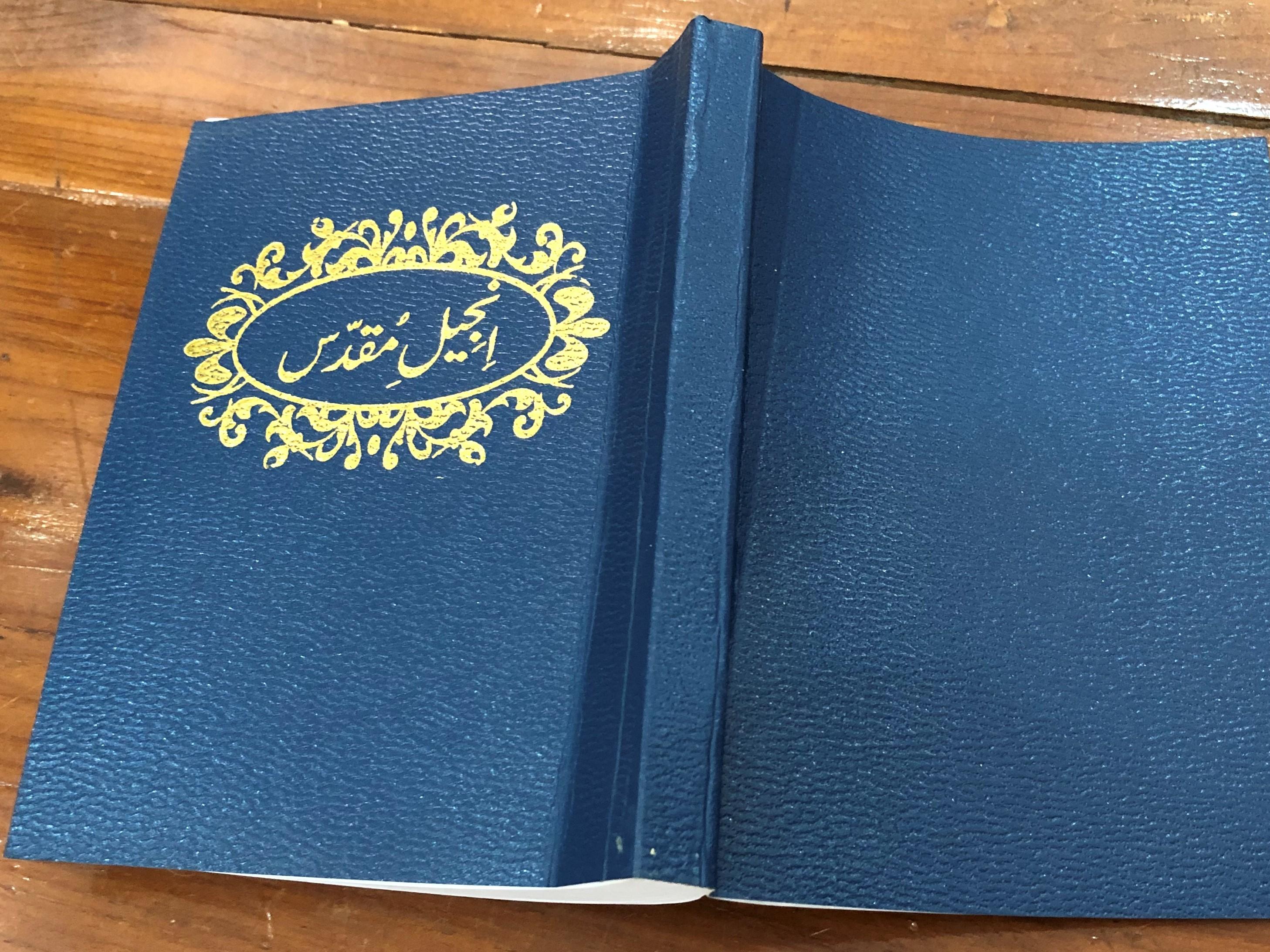 urdu-new-testament-pocket-size-vinyl-bound-pakistan-bible-society-2014-12-.jpg