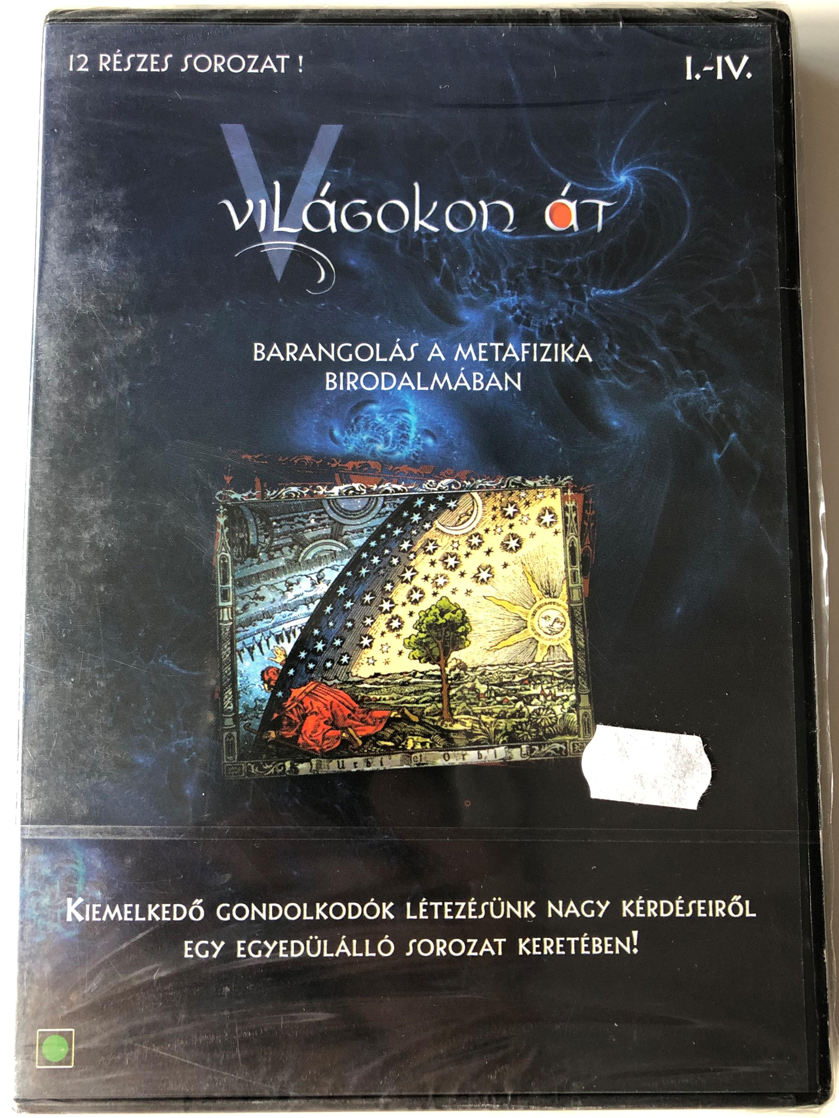 vil-gokon-t-dvd-1999-across-worlds-1.jpg