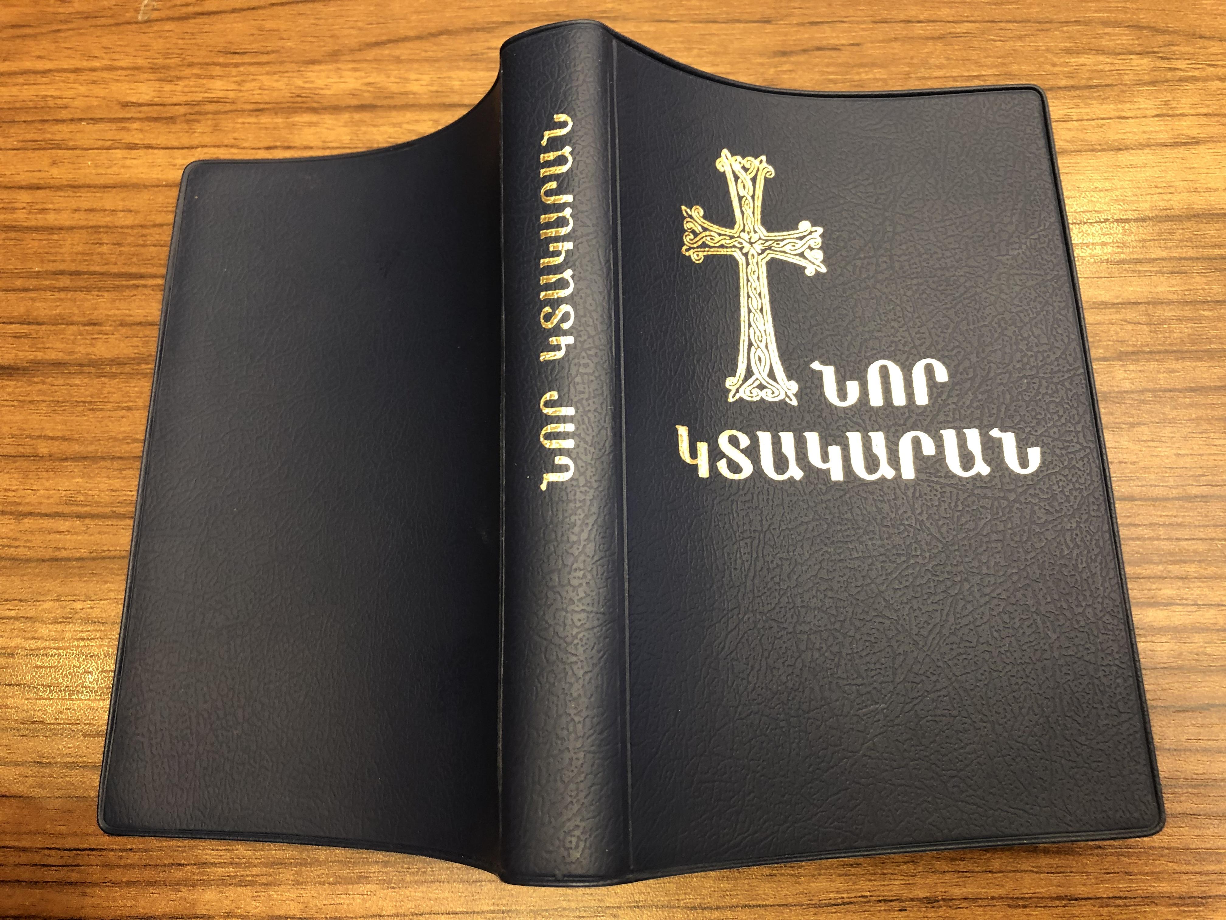 western-armenian-revised-new-testament-black-vinyl-bound-ubs-eps-1997-compact-size-11-.jpg
