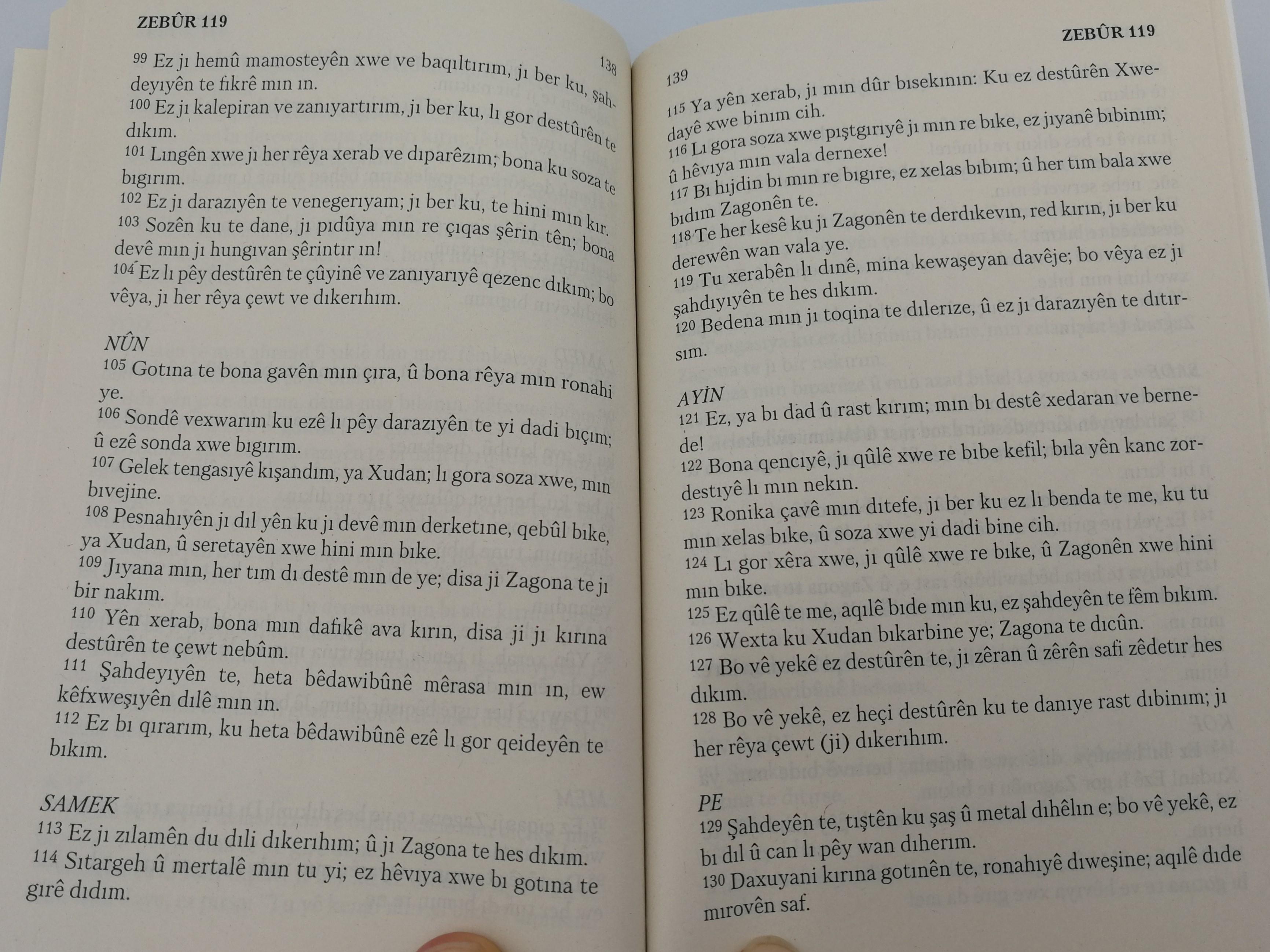 zebur-the-psalms-in-kurdish-kurmanji-7.jpg