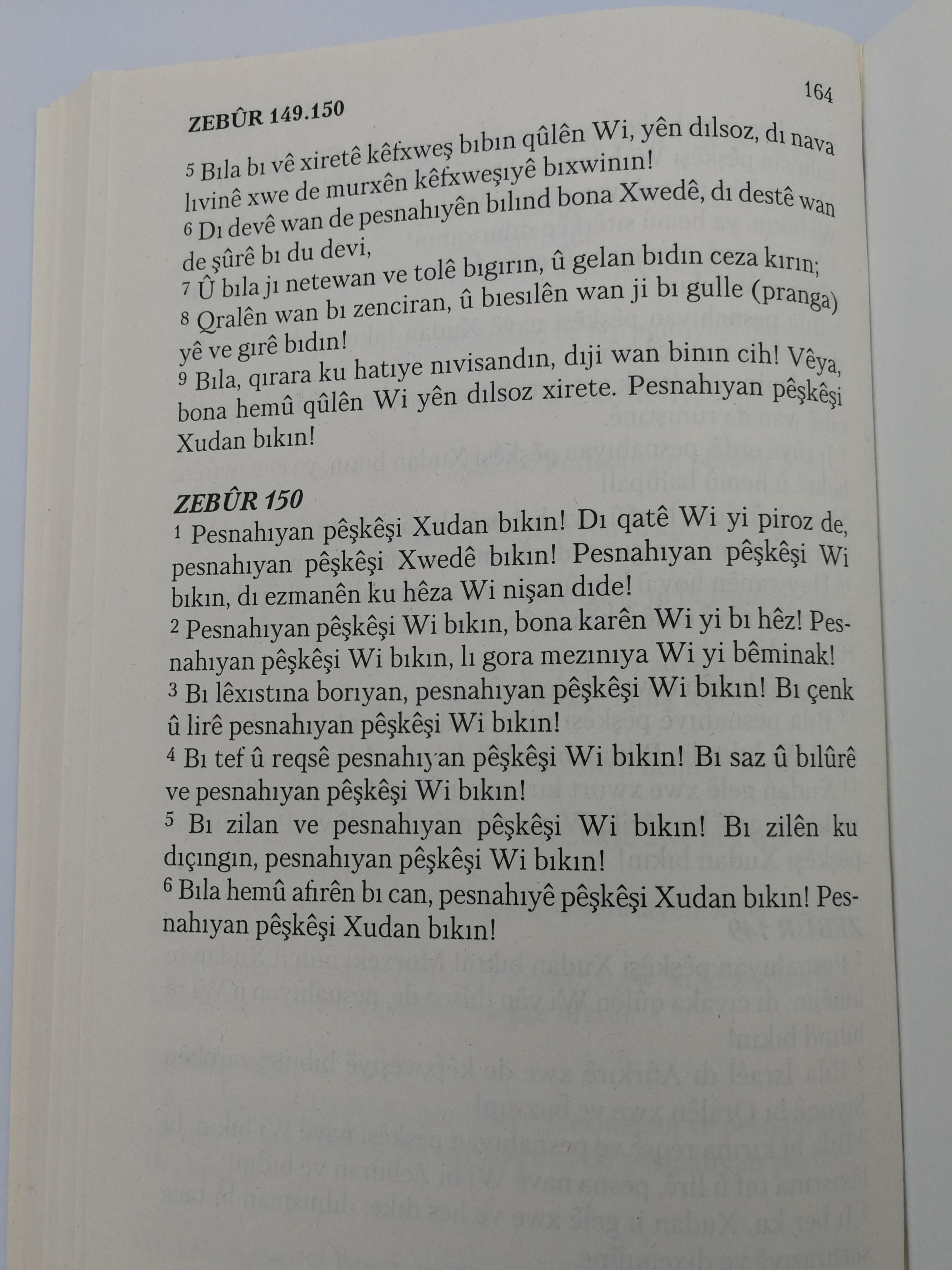 zebur-the-psalms-in-kurdish-kurmanji-8.jpg