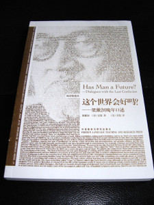Has Man A Future - Dialogues With The Last Confucian / Guy Salvatore Alitto