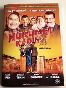 Hükümet Kadın 2 DVD 2014 Government Woman 2 / Directed by Sermiyan Midyat / Starring: Demet Akbağ, Sermiyan Midyat, Mahir İpek (8697428130383)