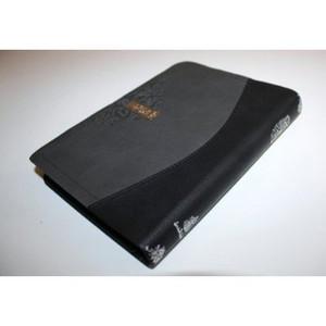 Arabic Language New Van Dyck Bible Slim design Gray Edges, Nice Imitation
