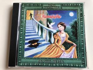 Hamupipőke - Cinderella / MCD MESETÁR / GRIMM MESÉK / Audio CD 2003 / Mesél: Molnár Piroska: Kossuth-díjas, Érdemes és Kiváló művész, Jászai Mari-díjas színművész (5998175161594)