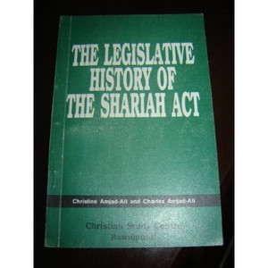 The Legislative History of The Shariah Act - English Edition [Paperback]