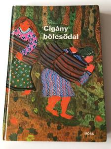 Cigány bölcsődal / Móra (1980) / Gypsy Cradle Song / Szegő László / Cigány költők versei gyerekeknek / Gypsy Children's Poems / Gypsy - Hungarian bilingual (9631119181)