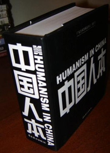 Humanism in China [Hardcover]