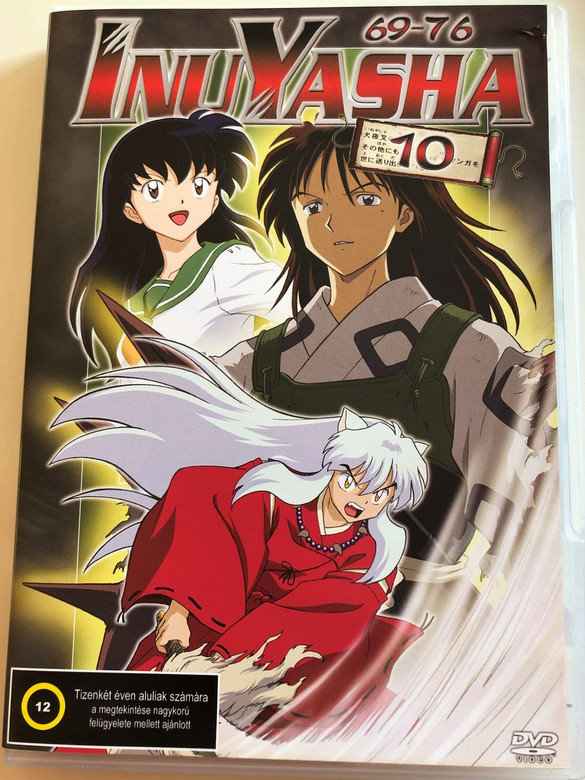InuYasha 69-76 Epizódok DVD 2000 InuYasha Episodes 69-76 / 10th DVD in series (5999545580328)