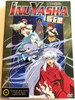 InuYasha DVD 11: 77-84 Epizódok / InuYasha DVD 11: Episodes 77-84 (5999545585637)