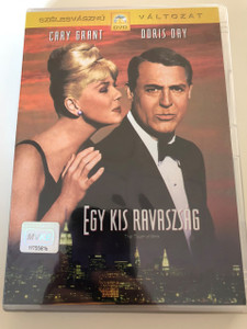 That touch of Mink DVD 1962 Egy kis ravaszság / Directed by Delbert Mann / Starring: Cary Grant, Doris Day / Widescreen edition (5996255715514)