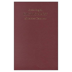 Concise Greek Eng Dict of NT (Bible Students) [Imitation Leather]