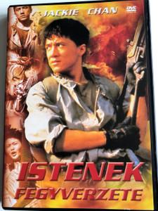 龍兄虎弟 - Long xiong hu di (Armour of God) DVD 1987 Istenek Fegyverzete / Directed by Jackie Chan / Starring: Jackie Chan, Alan Tam, Lola Forner, Rosamund Kwan (5999545581844)