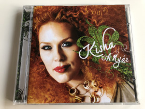 Kisha - A nyár / AUDIO CD 2009 / Anđa Marić / Croatian-Hungarian singer and model (5099996706220)