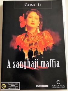 搖啊搖,搖到外婆橋 - Yao a Yao Yao Dao Wai Pe Qiao DVD 1995 A Sanghaji Maffia (Shanghai Triad) / Directed by Yimou Zhang / Starring: Gong Li, Li Baotian, Li Xuejian, Sun Chun, Wang Xiaoxiao (5999554700885)