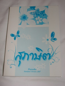 The Book of Proverbs from The Thai Holy Bible / Thai Language Standard Versio...