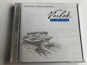 Sarantis Mantzourakis - Várlak / AUDIO CD 2002 / Greek Songs (5998272705196)