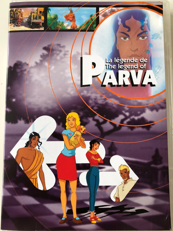 La légende de Parva DVD 2003 The legend of Parva / Directed by Jean Cubaud / French Animated Movie (5414474401839)