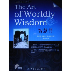The Art of Worldly Wisdom - English-Chinese Edition - By Baltasar Gracian / M...
