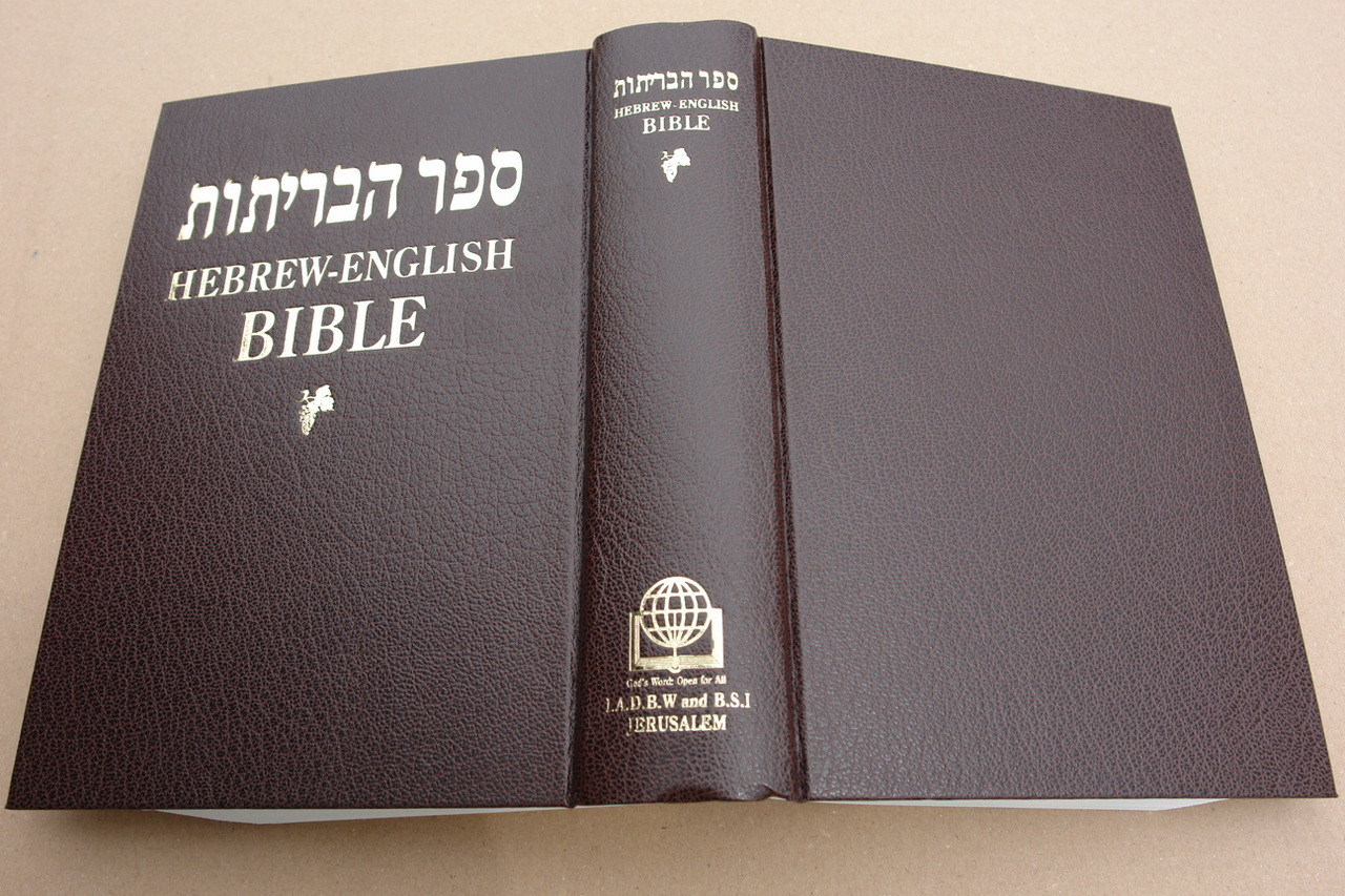 Hebrew - English Diglot Bible NKJV by American Bible Society and The Bible  Society of Israel / RARE