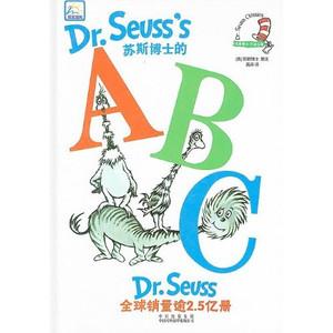 Dr. Seuss's ABC (Dr. Seuss Classics) [Hardcover] by Dr Seuss