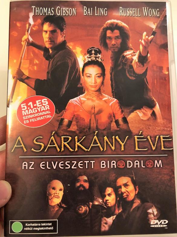 The Lost Empire DVD 2001 A Sárkány Éve - Az elveszett birodalom (The Monkey King) / Directed by Peter MacDonald / Starring Thomas Gibson, Bai Ling, Russel Wong (5999553600773)