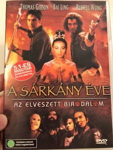 The Lost Empire DVD 2001 A Sárkány Éve - Az elveszett birodalom (The Monkey King) / Directed by Peter MacDonald / Starring Thomas Gibson, Bai Ling, Russel Wong (5999553600773)