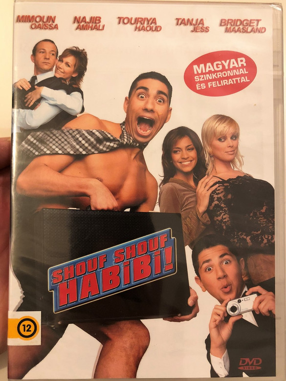 Shouf Shouf Habibi DVD 2004 Hush, Hush Baby / Directed by Albert ter Heerdt / Starring: Mimoun Oaïssa, Salah Eddine Benmoussa (5999882843001)