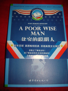 A POOR WISE MAN / in English Language Written by MARY ROBERTS RINEHART