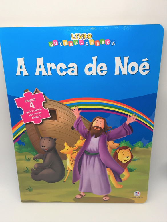 Arca de Noe, A - Colecao Livro Quebra Cabeca / Portuguese Brazilian Puzzle Activity Book for Children Bible Story Noah's Ark (9788538043959)