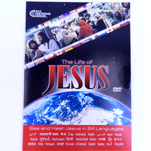 The Jesus Film Multi-Language DVD with 24 Audio Tracks - Subtitled in English