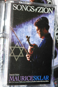 Maurice Sklar: Songs of Zion 1995 Audio Cassette Tape / Messianic Instrumental Worship