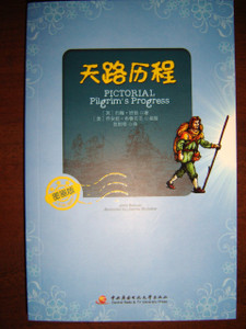 Pictorial Pilgrim's Progress / Translated to Chinese Language / Chinese Versi...