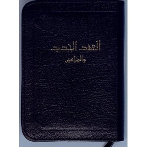 Arabic Holy Bible: Pocket Size, Black Leather Zipper Cover: New Testament and...