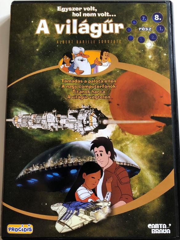 Il était une fois... l'espace DVD 1982 Egyszer volt, hol nem volt... A világűr (Once upon a time... Space) / Directed by Albert Barillé / 8. rész / Part 8. / Episodes 23-26 / Animated documentary series (5999883320853)