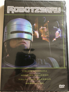 Robocop DVD 1994 Robotzsaru (TV Series) / Created by Michael Miner & Edward Neumeier / Starring: Richard Eden Yvette Nipar / Disc 6 / 4 episodes (5999882941356)