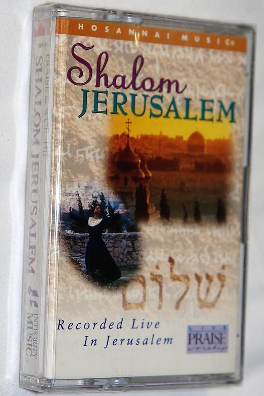 Shalom Jerusalem / Messianic Christian Live Praise and Worship Audio Cassette Tape / Integrity's Hosanna! Music / Paul Wilbur 1995 Recorded Live In Jerusalem (000768086346)