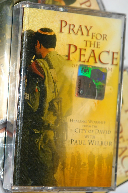 Pray for the Peace of Jerusalem - Healing Worship from the City of David with Paul Wilbur / Integrity Music - Audio Cassette
