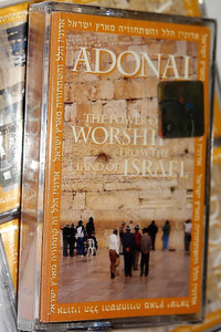 ADONAI: The Power of Worship from the Land of Israel / Integrity Music - Audio Cassette Tape (000768134740)