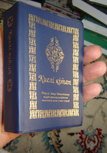 Kazakh New Testament and Genesis, Psalms / Small Book / Qazaq, natively Qazaq...