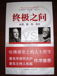 The Question of God / Translated to Chinese language / Chinese Version / Chri...
