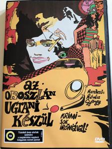 Az oroszlán ugrani készül DVD 1968 / Directed by Révész György / Starring: Bujtor István, Medveczky Ilona, Ajtay Andor, Psota Irén, Madaras József (5996357321071)