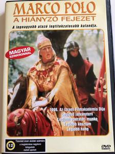 Marco Polo: Haperek Ha'aharon DVD 1996 Marco Polo a hiányzó fejezet / Directed by Rafi Bukai / Starring: Shuli Rand, Avital Dicker, Peter Firth, Alon Abutbul, Sharon Alexander (5999544560413)