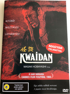 Kwaidan (怪談) DVD 1965 / Directed by Masaki Kobayashi / Starring: Rentarō Mikuni, Keiko Kishi, Kazuo Nakamura, Kanemon Nakamura (5999553601565)
